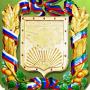 Герб_Гергебильского_района.PNG